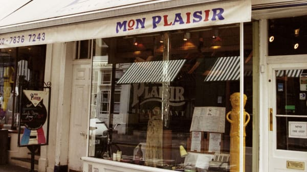 Entrance - Mon Plaisir Restaurant, French, London