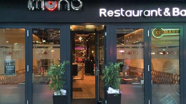 Restaurant - Imono, Groningen