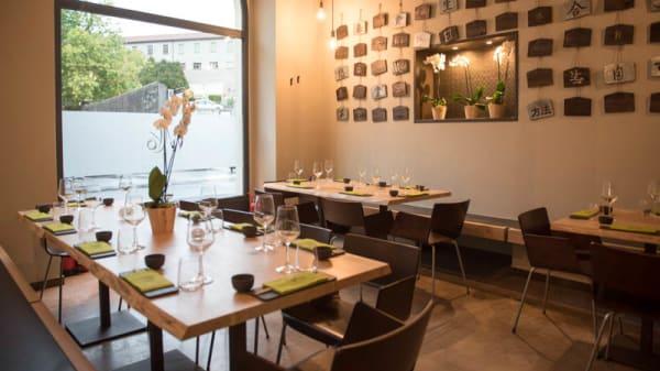 Interni sala 1 - Myo Japanese Cuisine, Lecco