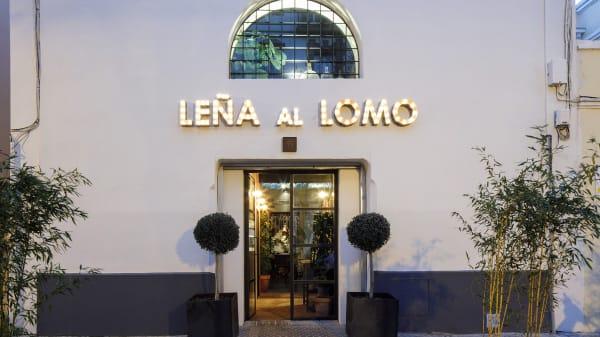 Entrada - Leña al Lomo, Sevilla