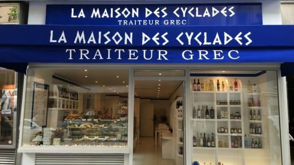 La Maison des Cyclades- Paris 20, Paris
