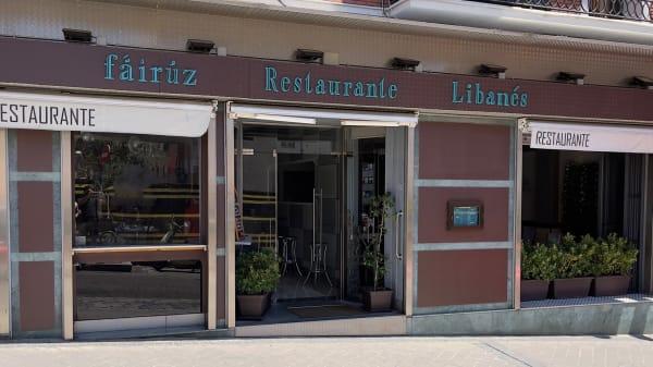 Nuevo Fairuz Restaurante Libanes, Madrid