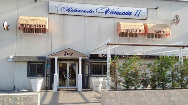 Vista entrada - Venecia II, Arganda Del Rey