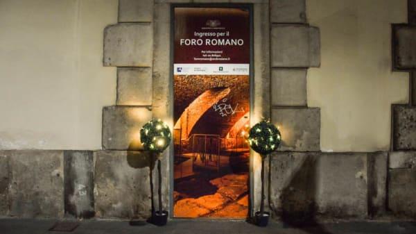 Ingresso Foro Romano - Taberna Apiciana, Milano