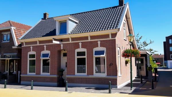 Restaurant buiten - Pieters Restaurant, Bergambacht