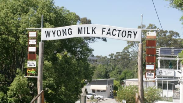 Wyong Milk Factory Cafe, Wyong