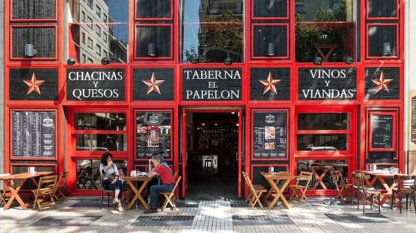 Taberna El Papelón Gonzalo Bilbao, Sevilla