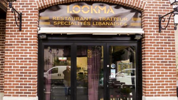 devanture - Lookma - Restaurant Libanais, Saint-Gratien