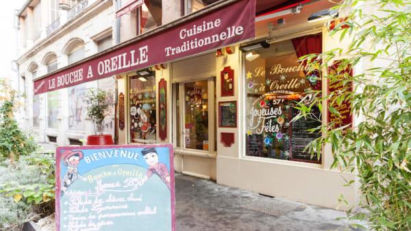 aperçu de l'extérieur - Le Bouche à Oreille, Lyon