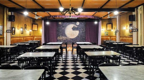 Sala - Globus Bar, Manresa