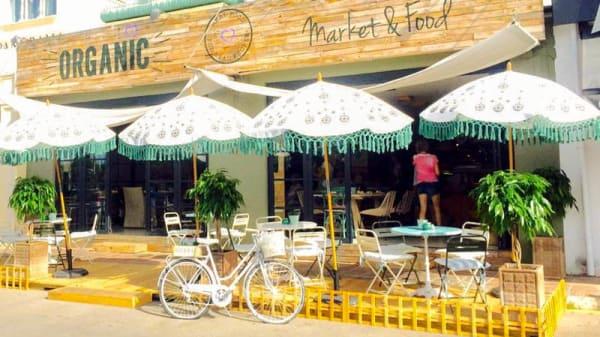 Entrada - Organic Market & Food, Marbella