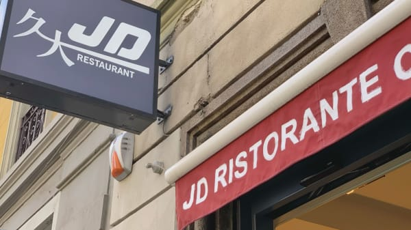 JD - Sapore della Cina, Milan
