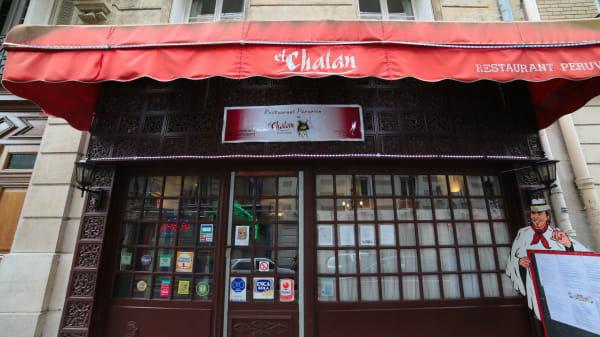 Bienvenue au restaurant péruvien El Chalan - El Chalan - Porte de Versailles, Paris