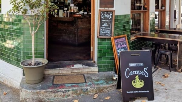 Entrance - Bootsdarling, Darlinghurst (NSW)