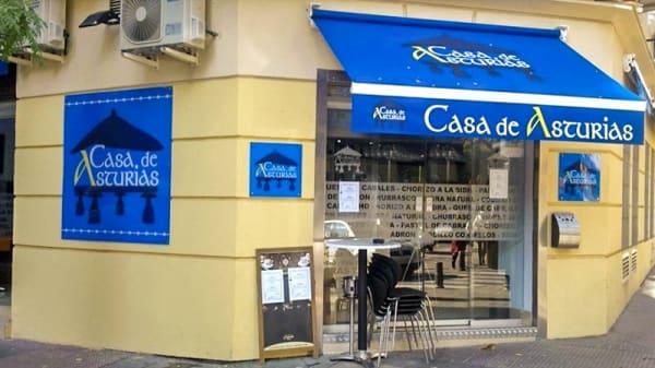 Entrada - Casa de Asturias - Diego de León, Madrid
