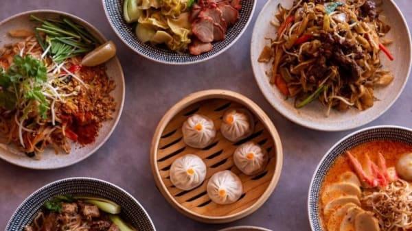 New Oriental House Glenunga Restaurant, Glenunga (SA)