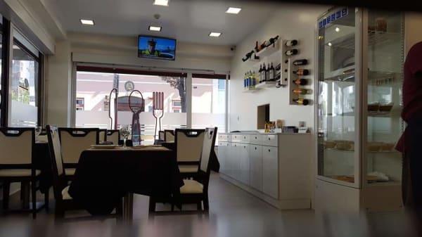 The Boss - Restaurante Petisqueira, Amadora