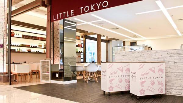 Vista da sala - Little Tokyo, São Caetano do Sul
