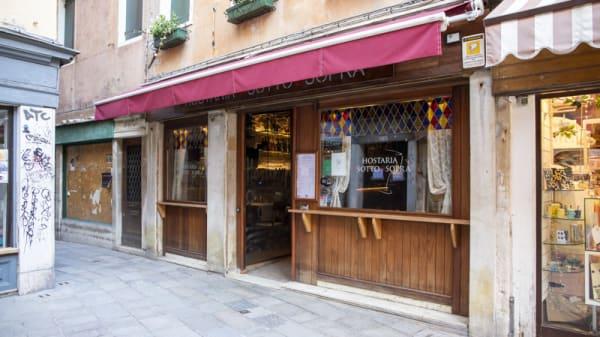 Entrata - Hostaria Osottoosopra, Venezia