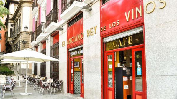 Entrada - El Anciano Rey de los Vinos, Madrid