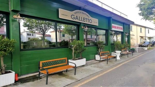 Entrata - Galletto Antica Trattoria Dal 1906, Sarzana