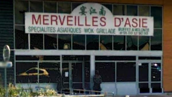 Entrée - Merveilles d'Asie, Gometz-la-Ville