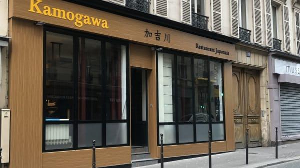 Kamogawa Sushi, Paris