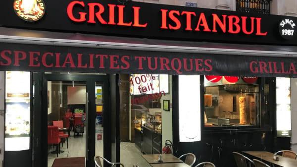 Entrée - Grill Istanbul Gobelins, Paris