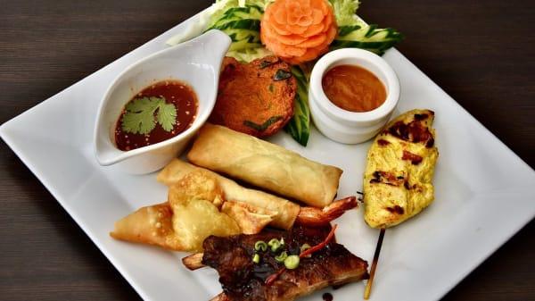 Siam Thai Restaurant, Amsterdam