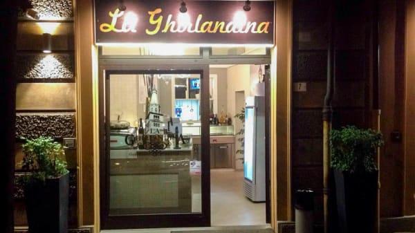 Entrata - La Ghirlandina, Modena