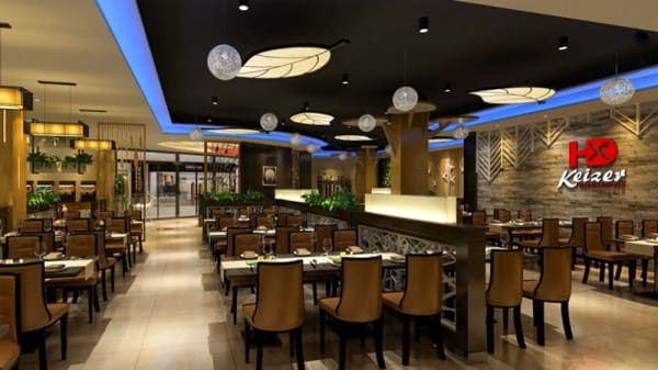 Salle du restaurant - HD Keizer, Antwerp