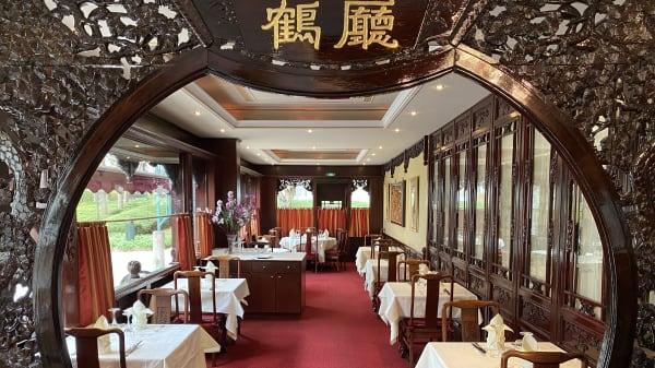 Vue de la salle - Le Bonheur de Chine, Rueil-Malmaison
