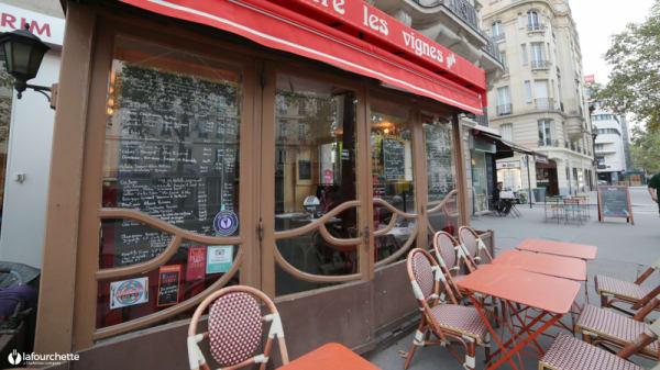 Devanture du restaurant Entre les Vignes - Entre les Vignes, Paris