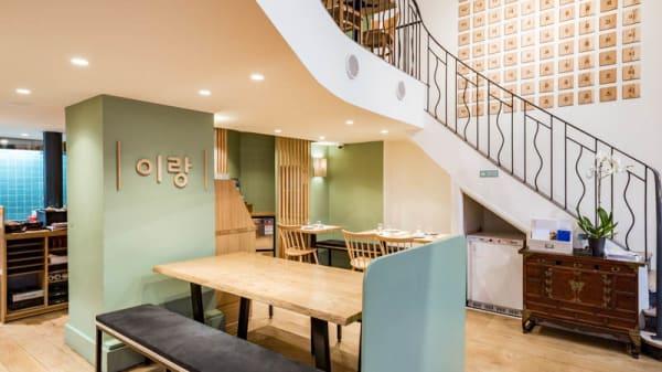 Vue de l'intérieur - Ilang - Restaurant Coréen, Paris