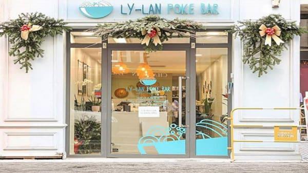 Entrée - Ly Lan Poke Bar, Lyon