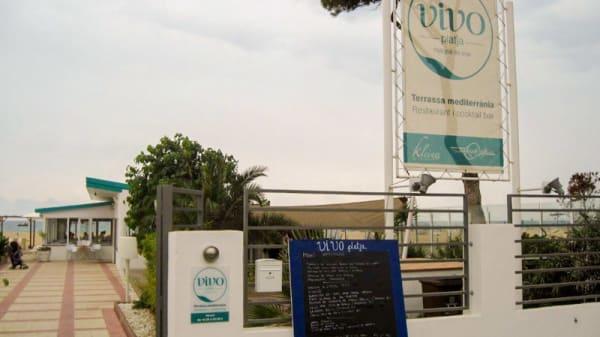 Entrada - Malamar - Beach Club, Malgrat De Mar