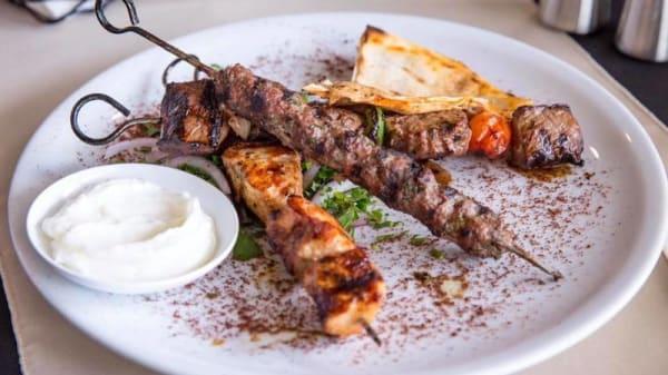 Anater Lebanese Restaurant, Bexley (NSW)