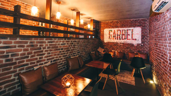 Sala del restaurante - Garbel Madrid Chueca, Madrid