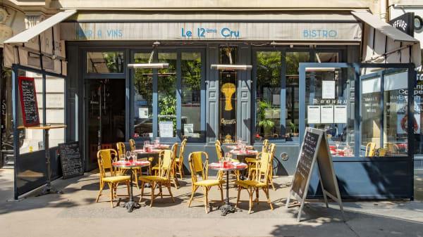 Belle terrasse d'été permanente  - Le 12ème Cru, Paris