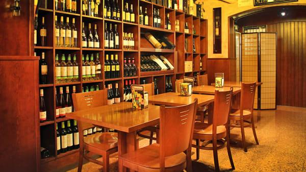 sala principal - Bodega degustación Francisco, Barcelona