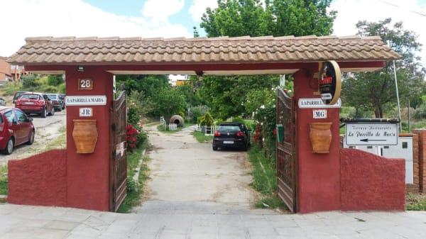 Entrada - La Parrilla de María, Ontigola