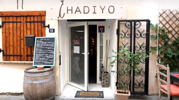 Devanture - Le Chadiyo, Salon-de-Provence