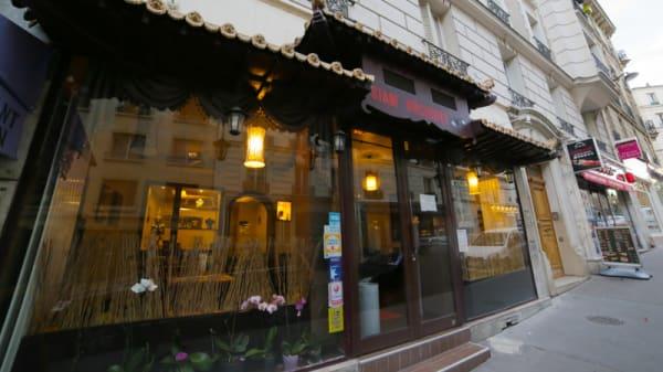Restaurant Siam-Orchidée 75005 - Siam-Orchidée, Paris