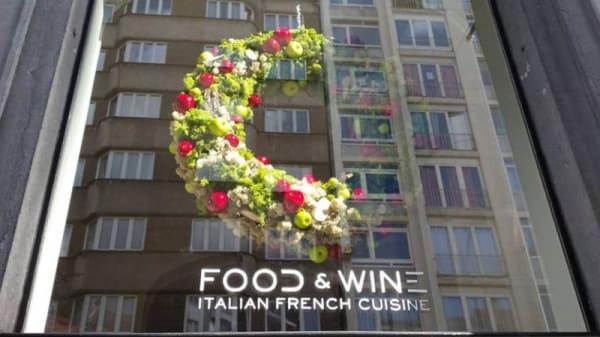 entrée - Food & Wine Bar, Etterbeek
