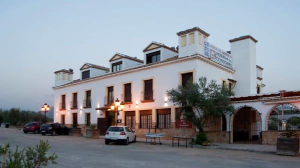 Fachada - Hotel  Posada del Cordobés, Cazorla