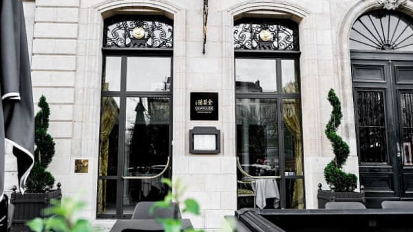 Entrée - Quanjude, Bordeaux