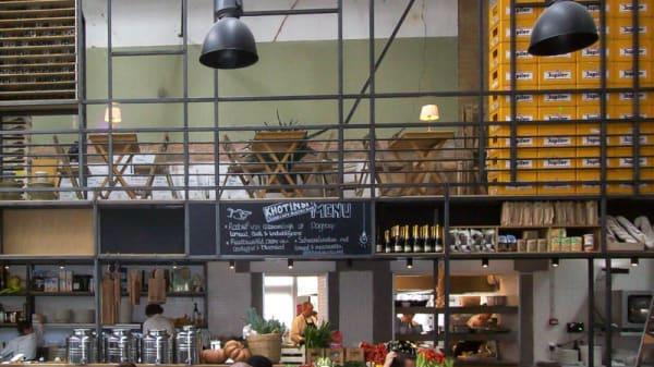 Restaurant - Grand Café Khotinsky, Dordrecht