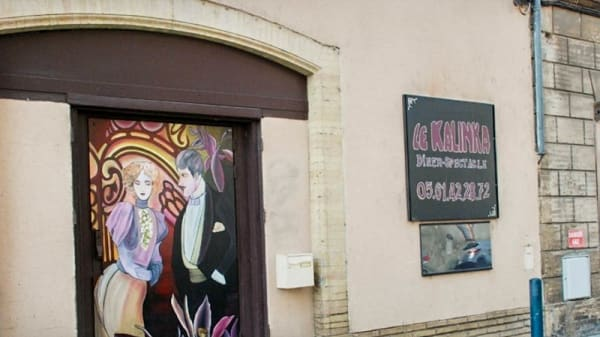 Façade - Le Kalinka, Toulouse