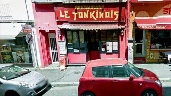 Entrée - Le Tonkinois, Brest
