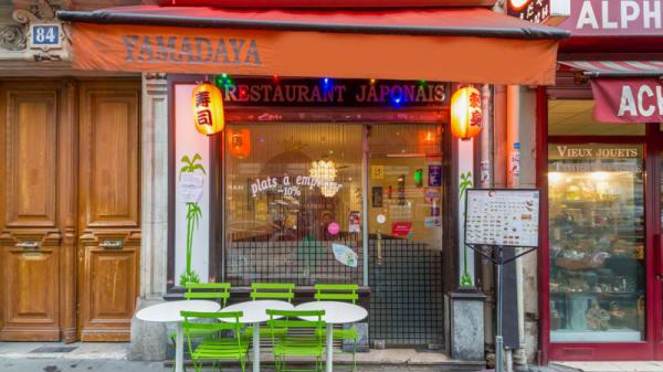 Devanture - Yamadaya, Paris